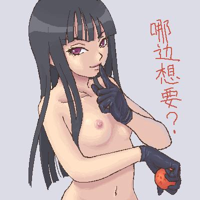 mods nude dragon ball fighterz Ike (fire emblem)