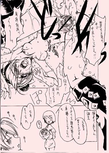 jojos adventure bizarre Naruto and hinata wedding fanfiction