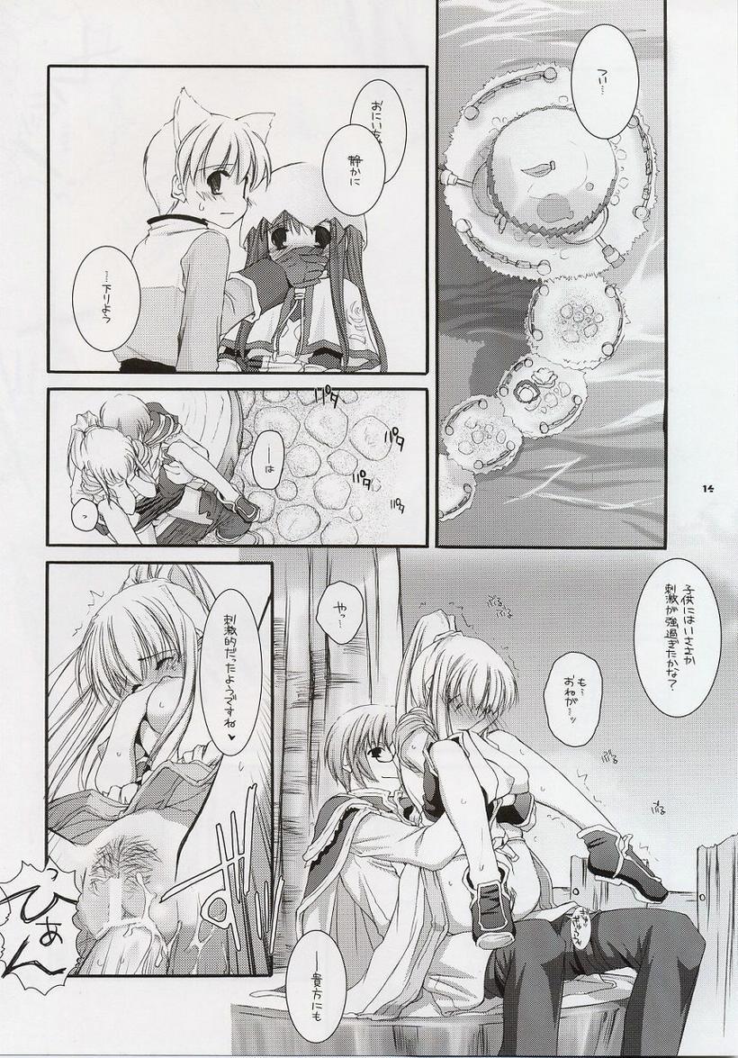 alchemist meister kamidori h scenes Dead by daylight evil within