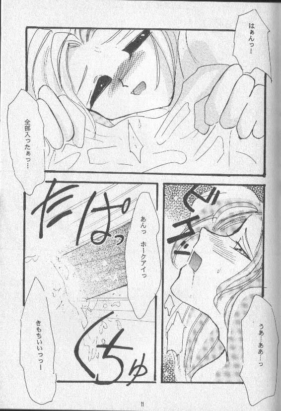 rena-hime densetsu seiken no Fook yu and fook mi