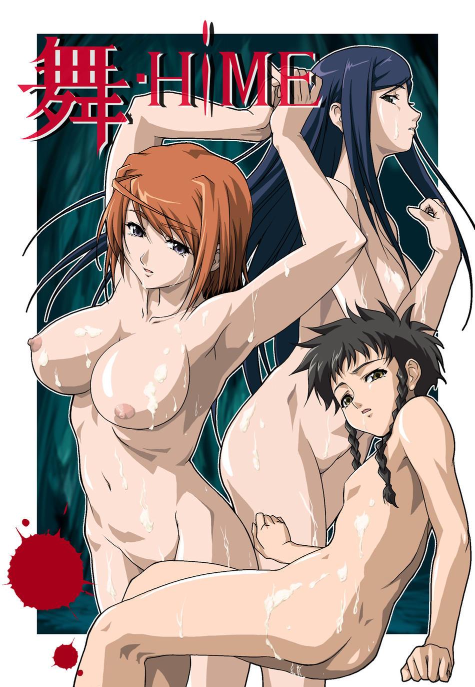 sugiura or otome) midori (mai hime Legend of zelda twilight princess shadow beast