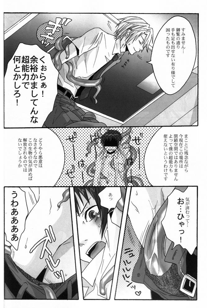 x doujinshi yaoi hisoka gon The amazing world of gumball mom naked