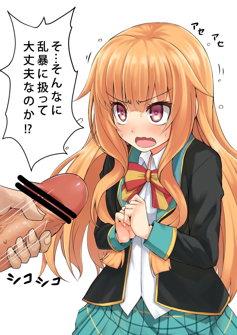 (gj-bu) megumi amatsuka How to train your dragon nude