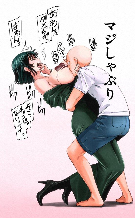punch and one saitama man tatsumaki Seirei tsuka no blade dance