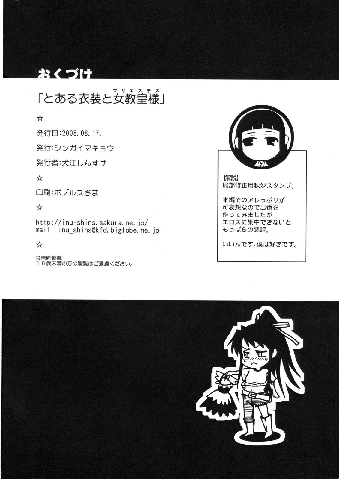 isekai mao dorei majutsu no to shojo shokan When can shyvana solo dragon