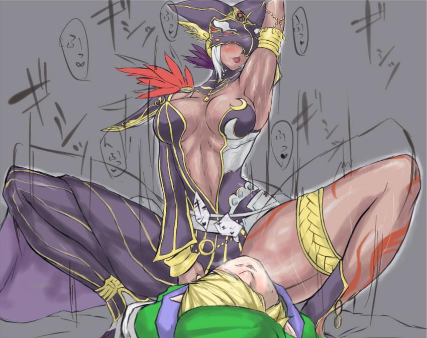 sex krystal of game legend Doki_doki_literature_club