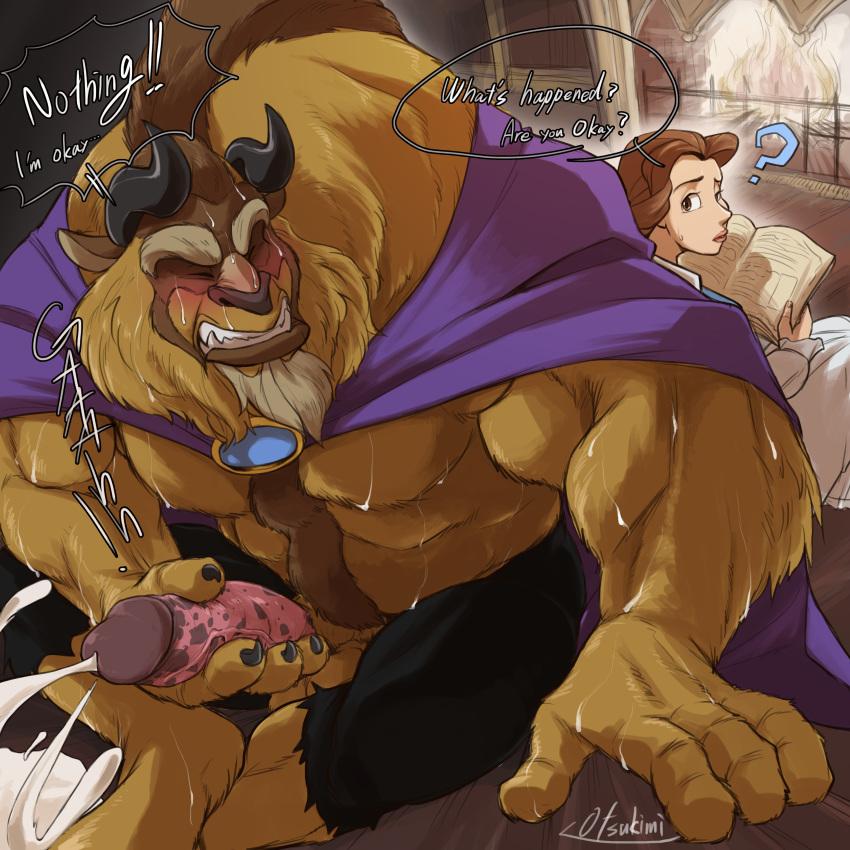terra beast fanfiction and boy The-butcher-x