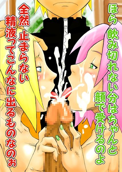 sakura and haruno yamanaka ino Gwen from ben 10 nude